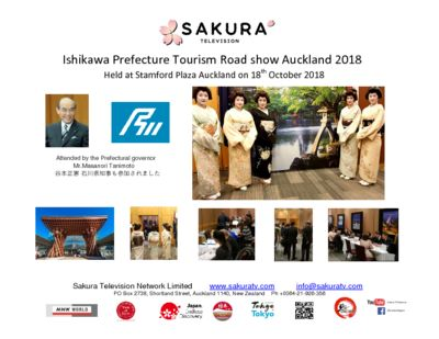 thumbnail of Ishikawa Prefecture Tourism Roadshow 18 October 2018