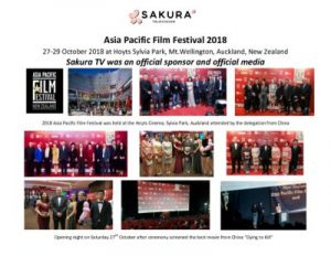 thumbnail of Activity Report Asia Pacific Film Festival 2018