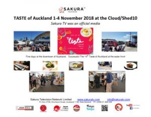 thumbnail of Activity Report Taste of Auckland November 2018