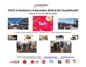 thumbnail of Activity Report Taste of Auckland November 2018