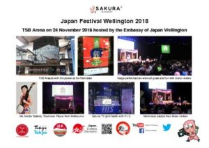 thumbnail of Activity Report Japan Festival Wellington 24-Nov-2018