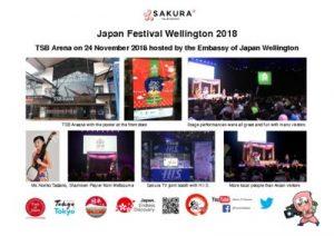 thumbnail of Activity Report Japan Festival Wellington 24-Nov-2018
