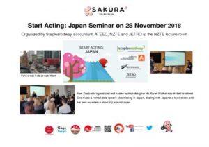thumbnail of Activity Report Start Acting Japan