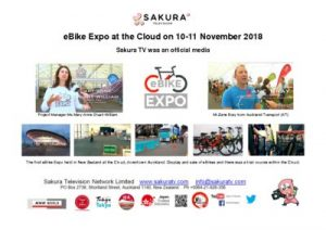 thumbnail of Activity Report eBike Expo 10-11-Nov-2018