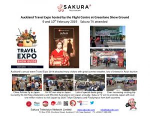 thumbnail of Activity Report Travel Expo Auckland 9, 10 Feb 2019