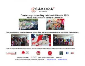 thumbnail of Activity-Report-Canterbury-Japan-Day-2015