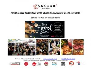 thumbnail of Activity-Report-FOOD-SHOW-2018-Auckland-26-29-July-2018