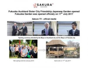 thumbnail of Activity-Report-Fukuoka-Garden-Opening-2017