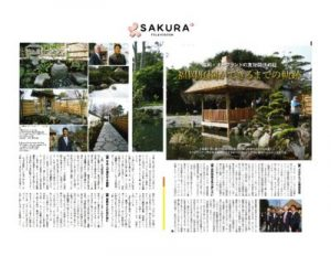 thumbnail of Activity-Report-Fukuoka-Gardn-Article
