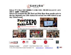 thumbnail of Activity-Report-JFC-Food-and-Sake-2017