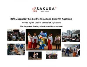 thumbnail of Activity-Report-Japan-Day-2016