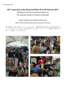 thumbnail of Activity-Report-Japan-Day-2017