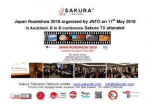 thumbnail of Activity-Report-Japan-Roadshow-2018-Aucklandby-JNTO-17-May-2018