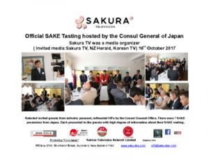 thumbnail of Activity-Report-SAKE-Tasting-16-October-2017