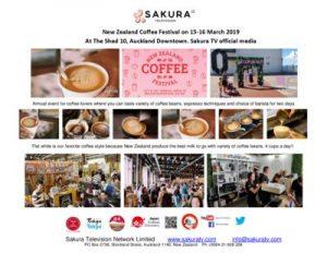 Coffee Festival 15-16 March 2019