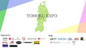 thumbnail of TOHOKU EXPO