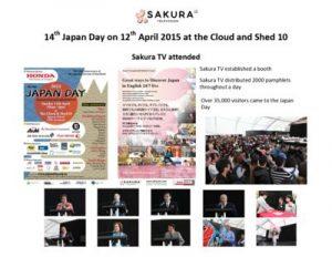 Japan Day 2015