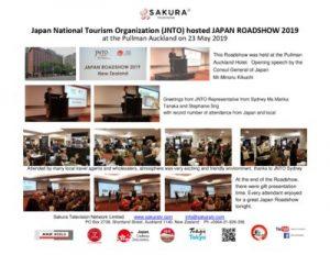 thumbnail of Activity Report JNTO Japan Travel Roadshow Auckland 23 May 2019