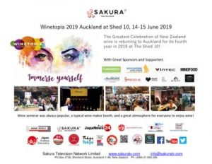 thumbnail of Activity Report Winetopia at Shed 10, Auckland 14-15 June 2019