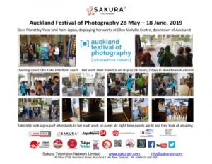 thumbnail of Auckland Festival of Photography Deer Planet 1 June 2019
