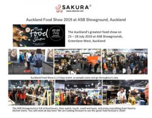 thumbnail of Activity Report Auckland Food Show 25-28 July 2019