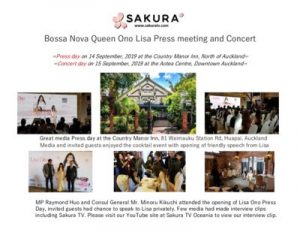 thumbnail of Activity Report Ono Lisa Concert 15 September 2019