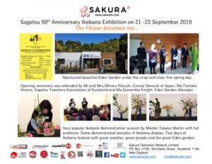 thumbnail of Activity Report Sogetsu 90th Anniversary 21-22 Spetember 2019