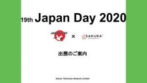 thumbnail of 19th JapanDay2020