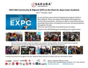 thumbnail of Activity Report ANZ Community & Migrant EXPO on 6 October 2019
