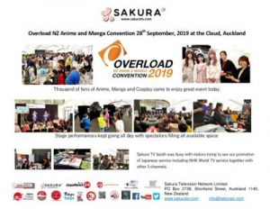 thumbnail of Activity Report Overload NZ Anime and Manga Convention 28 September 2019