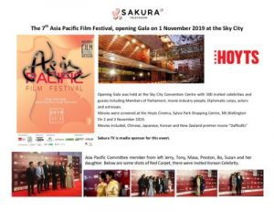 thumbnail of Activity Report Asia Pacific Film Festival 7th. 1 November 2019