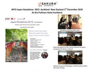 thumbnail of Activity Report JNTO Auckland Japan Roadshow 3 December 2019