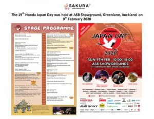 thumbnail of Activity Report 19th Japan Day 9th February 2020
